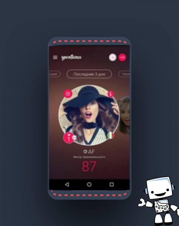 Ejemplo-App-4-Caverna-Tec